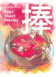 Four Short Stories - Lew Bridcoe