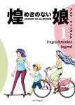 Kirameki no nai musume #1 - von Asja Wiegand