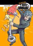 Super Epic Brawl Omega #01