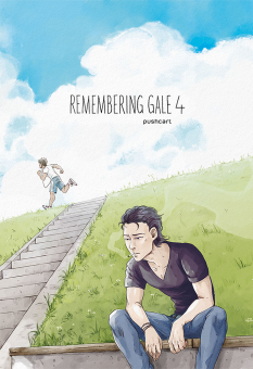 Remembering Gale Band 4 - pushcart
